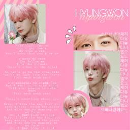 hyungwon monbebe hyungwonmonstax monstaxedit monstaxhyungwon freetoedit