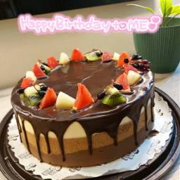 happybirthdaytome happybirthday cake cakeformybirthday mycake freetoedit