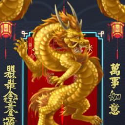 freetoedit ircchinesenewyear chinesenewyear