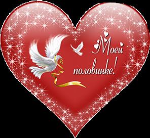 #валентинка #freetoedit
