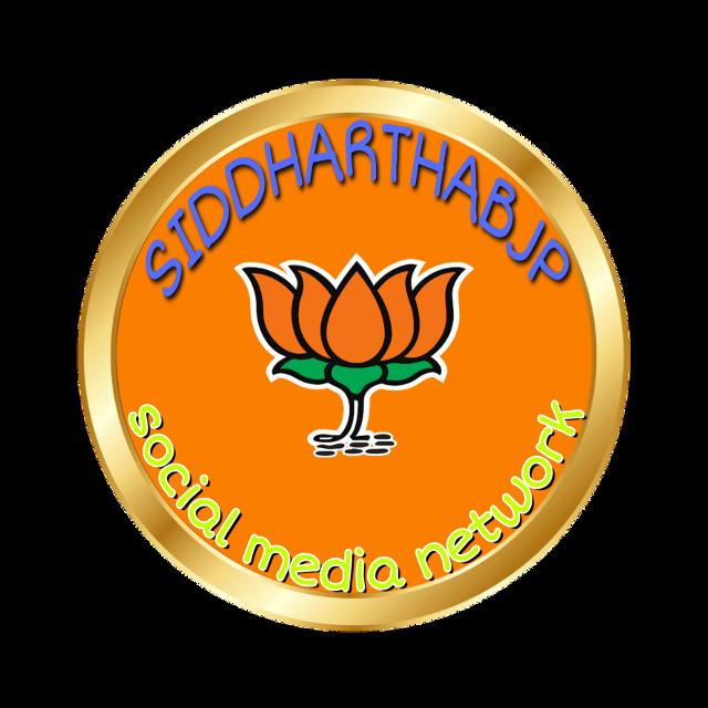 #siddharthabjp