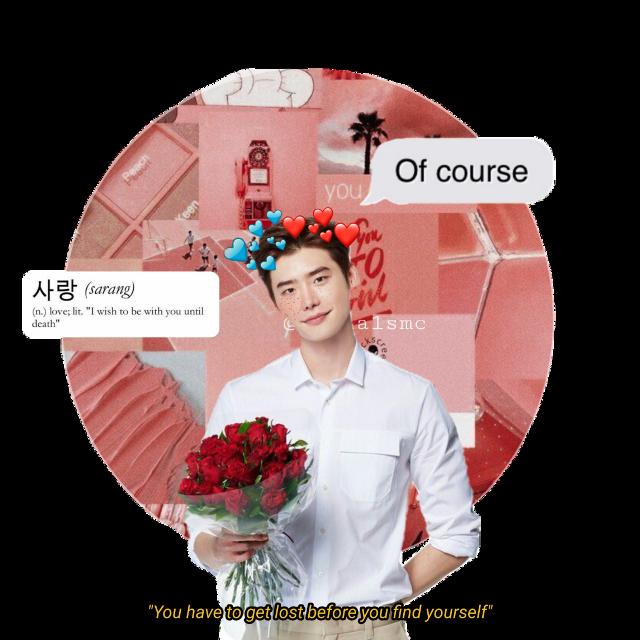 #jungseok