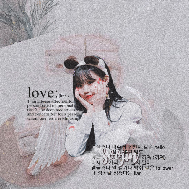 """#freetoedit  #soojin #seosoojin #soojingidle  Although it's really late but happy birthday to Soojin🥺❤️❤️❤️ I wish you'll alway happy,get lots of successes with your sister of (G)I-DLE,you deserve all of the loves and supports you had🥺❤️Alway be confident and live for your dream,we love you so much🥺🤗❤️❤️❤️💛💛💛💙💙💙~  *whisper*this is a part of my new edits collection will update tomorrow:D Any Neverland here?💓  ☘️My lovely Clovers☘️ @seokjin-soobin @i_ship_everything @-risingblink- @lovesomeedit @eunbis_violeta @yuqistansunitee @yiren_yiren_yiren @strawberymochie @mariama2678 @katmajestic @dubu04 (Comment """"☘️"""" if you want to be in tag list😊❤️ And comment """"🥀"""" if you want to be remove...I understand,I just updated too much and it might annoyed you it's ok!😊❤️)  You can remix to make this edit better if you can...but absolutely not re-update it as yours🙂Plz respect my works and be kind,thank you🤗❤️  💛🤍💛🤍💛🤍💛🤍💛🤍💛🤍💛🤍💛🤍💛"""