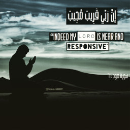quran islamicquotes muslim allah picture freetoedit