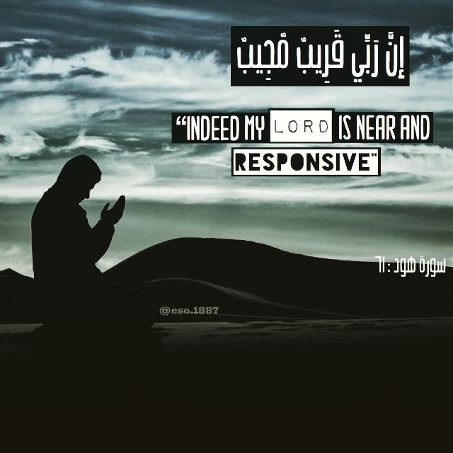 #quran #islamicquotes #muslim #allah #picture #picsart #picsartphoto #night #goodevening#interesting #islamicthought #quranverse #freetoedit