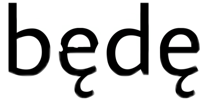 #freetoedit #bede