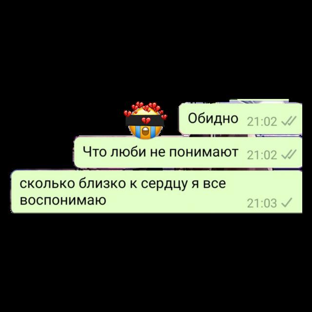 #печалька😢😐