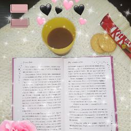 freetoedit карантин мойдень какао книга