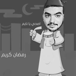 ramadan ramadankareem رمضان رمضان_كريم freetoedit