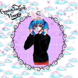freetoedit sallyface sally easter саллифейс