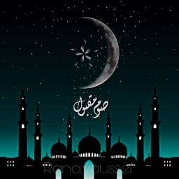 freetoedit ramadan ramadan_kareem ramadanmubarak رمضان