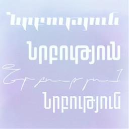 armenianfont font picsartfont new