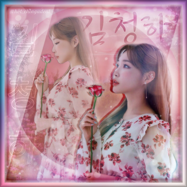 •°🌸。•  She's so pretty ㅠㅠ nO fAiR ° ° #chungha #kimchungha #chunghakim #kpop #kpopqueen #kpopsoloist #fanedit #faneditkpop #kpopedit #kpopfanedit #chunghaedit