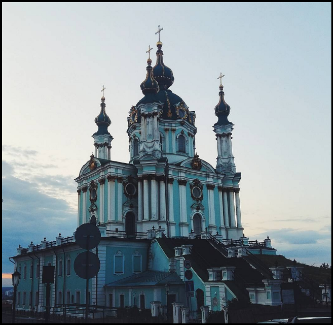 #St.Andrew'sChurch #ukraine #kiev Rare in its beauty and grace, the St. Andrew's Church, stands on a hill in the historic center of Kyiv. It is one of the most famous Orthodox temples in the Ukrainian capital. This amazing construction, rightfully considered to be a real work of art, is among the most remarkable of the city's landmarks.  #sky #sunset #church #blue #photo #photostory #photography #view #calm #freetoedit