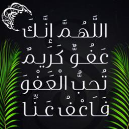 ramadan fasting allahakbar