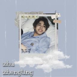 mandopop zhuzhengting nex7 ninepercent theozhu