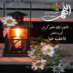 رمضان رمضانيات شهر_الخير شهر_البركة تراويح