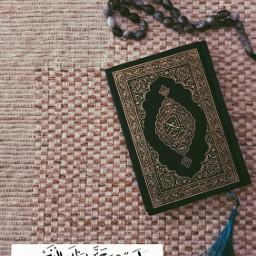 ramadan quran qadr freetoedit