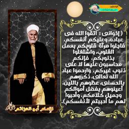 freetoedit islam islamic_art mdd