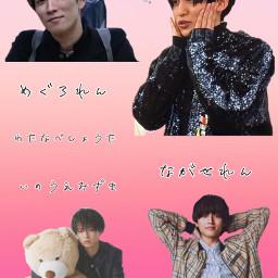 snowman king&prince hihi 目黒蓮 渡辺翔太 freetoedit