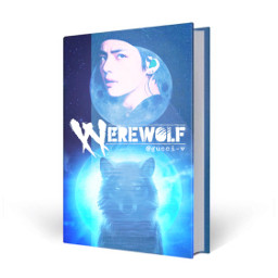 freetoedit werewolf taehyung book army