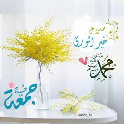 جمعة_طيبة جمعة_مباركة صباح_الخير صباح_السعادة تصاميم