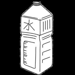 freetoedit notmyart waterbottle aesthetic bottle