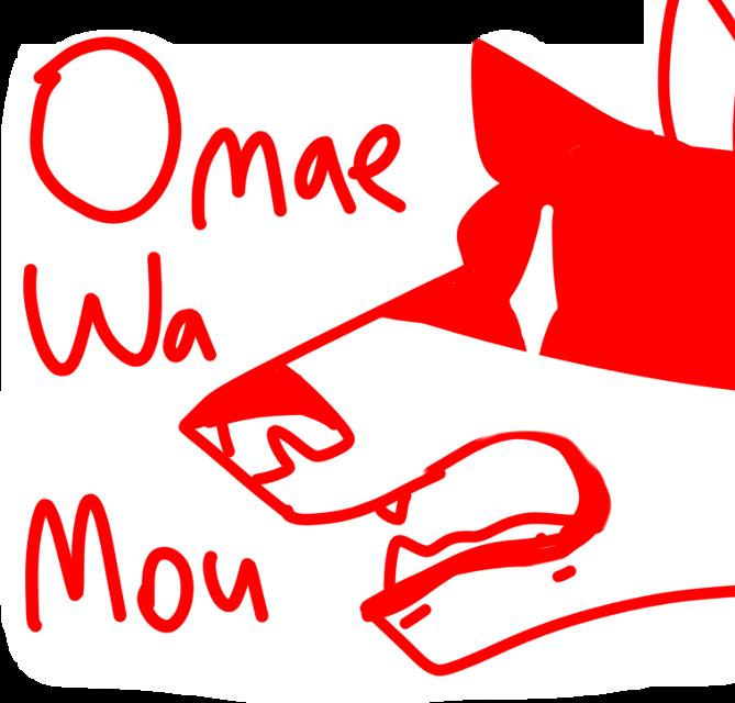 #reactionmeme #reactionimage #omaewamoushindeiru #nani?!