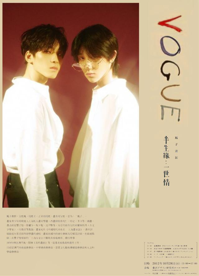 Wonwoo|Minghao//Seventeen _ #freetoedit #minghao #xuminghao #the8 #wonwoo #jeonwonwoo #svt #carat #seventeen #kpop #k-pop #cute #vogue #magazine #design #wallpaper #red #yellow #retro