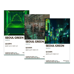 freetoedit pantone green aesthetic seoul