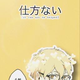 wallpaper animewallpaper anime haikyuu haikyuuedit haikyuuwallpaper tsukishima tsukishima_kei tsukishimawallpaper freetoedit