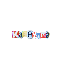 freetoedit kageyama kageyamatobio tobiokageyama haikyuu haikyuuedit karasuno sticker anime
