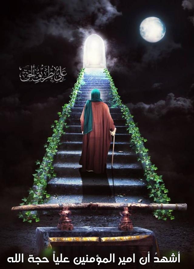 متباركين #عيد_الغدير