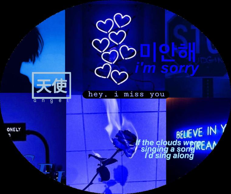 #freetoedit #bluebackground #blueaesthetic #darkblue #darkblueaesthetic #darkbluebackground #darkblue #blueaesthetic #blue #blueaestheticsticker #aestheticbackground #aesthetic #blobfishandcakeeater