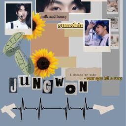jungwon iland kpop kpopedit bighit bighitfamily bighitsfamily debut freetoedit