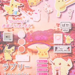 uwu pikachu pokemon pokemonedit kawaii cute adorable owo yellow pink red anime japan japanese flowers butterfly butterflies flower cherryblossom cherryblossompetals cherryblossoms love pinkaesthetic pikachuedit pika