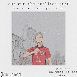 art japan lines borders lights white red weeb anime animeboy haikyu haikyuedit animeedit animeart lev nekoma 11 background wallpaper aesthetic cottagecore aestheticbackground aestheticanime aestheticedit softcore freetoedit