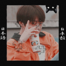 jungkook jungkookie jungkookbts rompecabezas gato aesthetic naranja negro black orange edit euphoriajungkook euphoria euphoria_bts marco piezas pieces freetoedit srcpuzzlepieces puzzlepieces