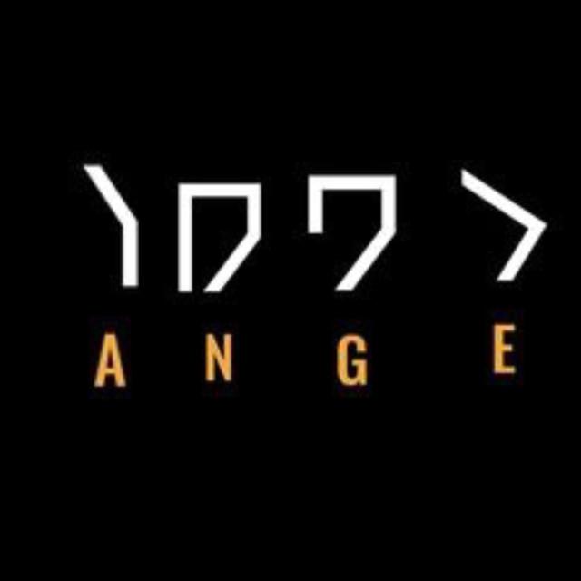 Ange 😉  #ange