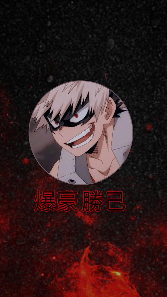 #freetoedit #bakugou #bakugoukatsuki #bakugouedit #bakugouwallpaper #wallpaper #background #myheroacademia #bokunoheroacademia #anime #animeedit #animewallpaper
