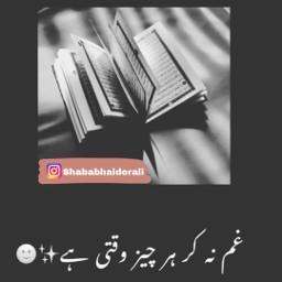 urdupoetry urdushairy urduquotes bewafa bewafai urdu urdushayari pakistan pakistani recently urdu_adab poetry urdupoetrylovers urduadab urdusafha freetoedit