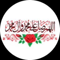 hzmuhammed hzmuhammedsallallahualeyhivesellem arapça allah allahuekber islam islamic_art kuran islamicart freetoedit