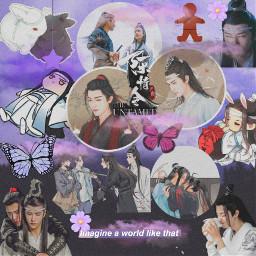 lanwangi weiwuxian theuntamed freetoedit