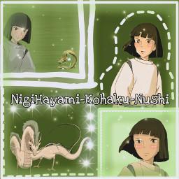 nigihayamikohakunushi haku spiritedaway spiritedawayhaku kohaku nigihayami chihiro freetoedit