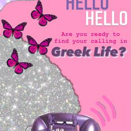 gogreek greek panhellenic y2k telephone freetoedit