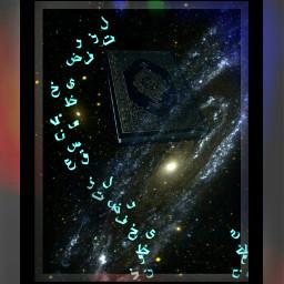 space arabicalphabet quran freetoedit srcthebeautyofarabic thebeautyofarabic