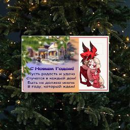 freetoedit gumpostcard