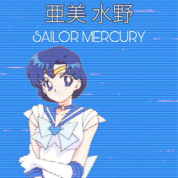 sailormercury freetoedit