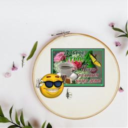 freetoedit ircdesignanembroideryhoop designanembroideryhoop