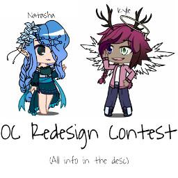 contest ocredesigncontest help